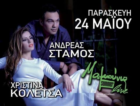 mamounia-live
